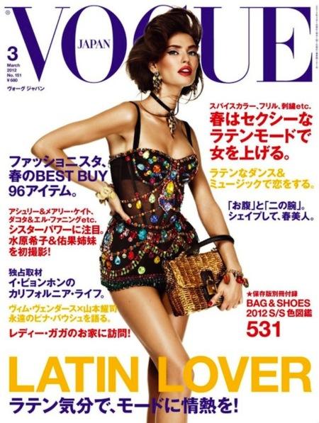 Duelo de Vogues (y de outfits): ¿Turquía o Japón? ¿Kurkova o Balti? Esa es la cuestión...