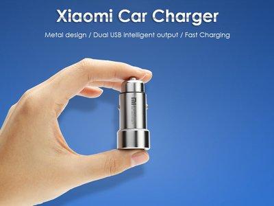 Oferta Flash: Xiaomi Car Charger, con dos puertos USB y carga rápida, por 5 euros y envío gratis