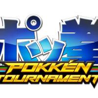 Los combates de Pokkén Tournament comenzarán en Wii U el 18 de marzo