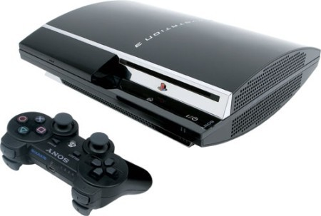 La Playstation 3 ya tiene antivirus