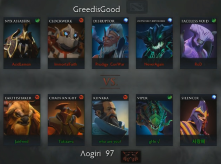 Greedisgood Vs Aogiri 1