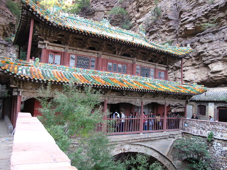 Mount Cangyan 2