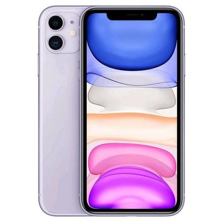 Iphone Malva