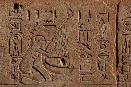 Mastabas egipcias