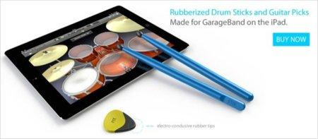 Accesorios para tocar la guitarra y la batería más cómodamente en tu iPad