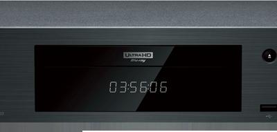 Oppo muestra su primer reproductor Blu-ray UHD en la CEDIA