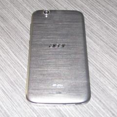 Foto 3 de 11 de la galería acer-liquid-z630 en Xataka Android