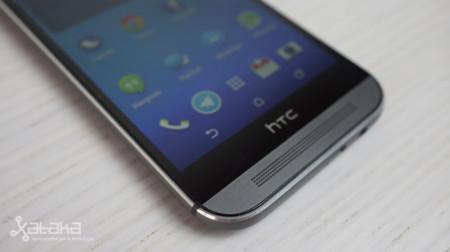 HTC One M8 altavoces