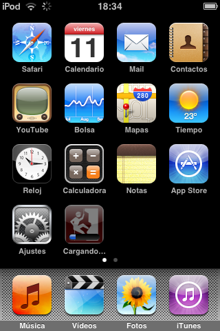 Firmware 2.0 iPod touch