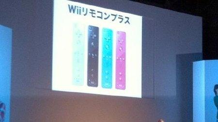 Wii Remote Plus ya tiene fecha para Europa
