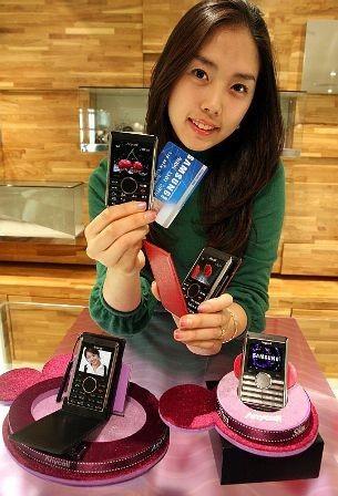 Samsung añade TV DMB al SGH-P310