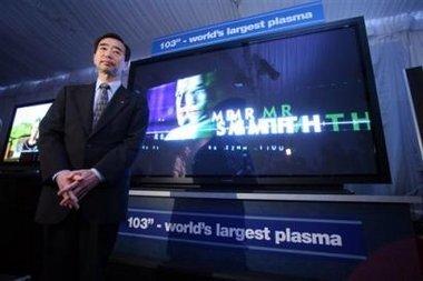 El plasma de 103 pulgadas de Panasonic para otoño
