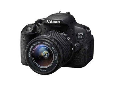 Canon EOS 700D con objetivo 18-55mm: en eBay esta semana la tienes por sólo 469,99 euros