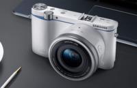La nueva NX3300 no ha sido presentada aún, pero ya aparece en la web de Samsung con especificaciones