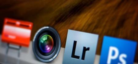 Guía Rápida de Lightroom para usuarios de Aperture