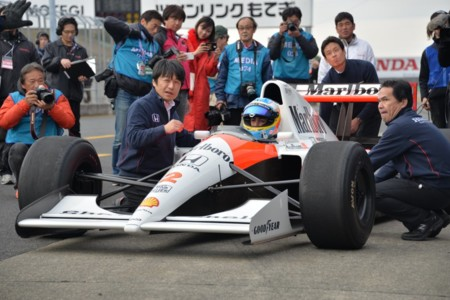 Alonso Mp4