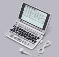 Casio EW-S3100 nos traduce palabras y nos enseña a pronunciarlas