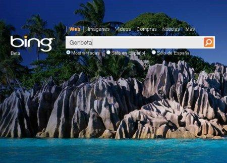 Bing gana terreno en enero a Google