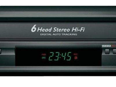 La era del VHS ha terminado oficialmente, desde hoy ya no se fabricarán más reproductores