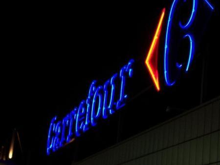 """¿Será Carrefour el primer banco """"marca blanca""""?"""