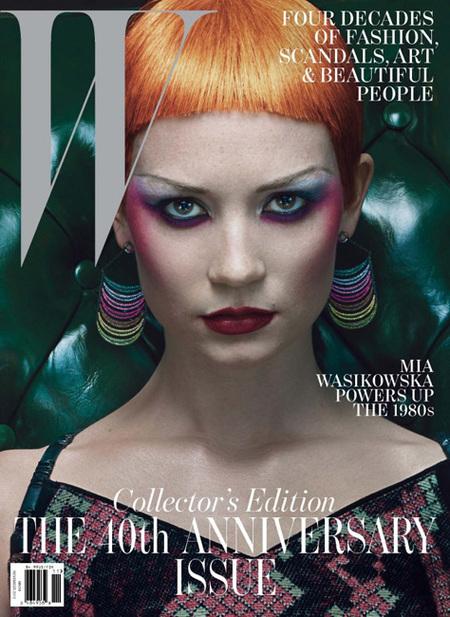 mia_wasikowska_cover w magazine