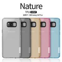 Funda Nillkin Nature para Samsung Galaxy, con sólo 0,6 mm de grosor, por 4,45 euros y envío gratis