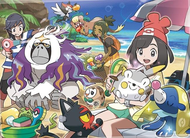 Pokemon Sol Luna Trailer Septiembre
