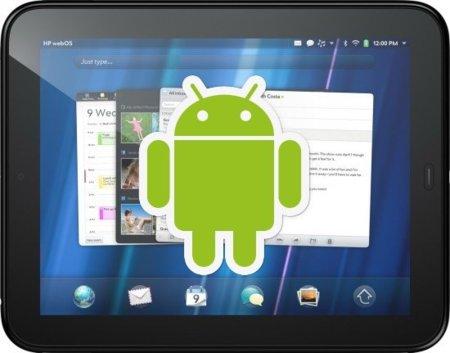 Era inevitable: nace el proyecto Touchdroid para instalar Android en el HP Touchpad