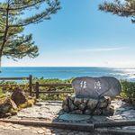 Kochi, la prefectura japonesa que hay que descubrir