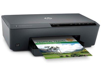 No has visto impresora más barata: la HP Officejet Pro 6230 cuesta sólo 38,54 euros en Amazon