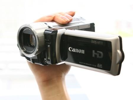 Canon HF11 y HG21