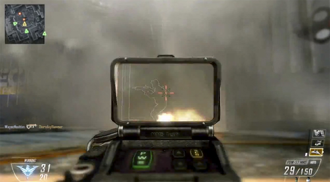 Black Ops II Multiplayer