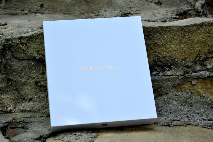 Foto de Huawei MediaPad M2 7.0 (1/8)