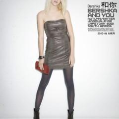 Foto 7 de 11 de la galería los-vestidos-de-bershka-para-esta-navidad en Trendencias