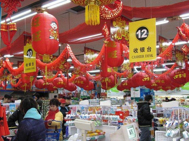 Comercio chino