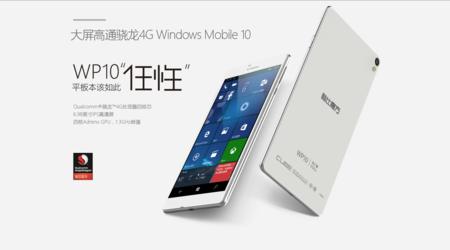 El fabricante chino Cube lanza un nuevo smartphone con Windows 10