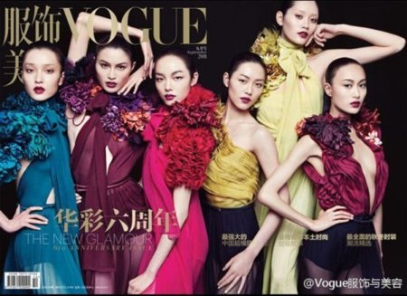 september-issue-vogue-china-inez-y-vinoodh.jpg