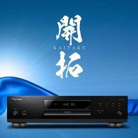 Pioneer se adentra en el mundo de los reproductores Blu-ray UHD con el nuevo UDP-LX500