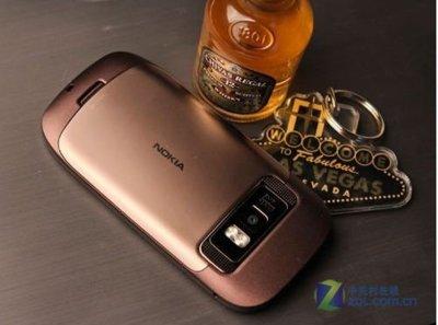 Nokia C7, el segundo terminal Symbian^3 se pone guapo para las fotos