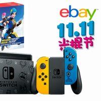 Por el 11 del 11 tienes en eBay la Edición Especial Fortnite de la Nintendo Switch más barata que en ninguna otra tienda: 299,95 euros