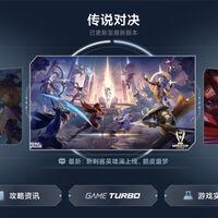 Este es el nuevo Game Turbo de Xiaomi: más personalización, más funciones e interfaz renovada