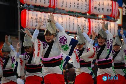 japon baile