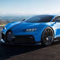 El Bugatti Chiron Pur Sport tiene programa de arrendamiento. El pago mensual será más caro que comparar un Porsche cada mes