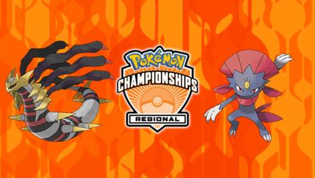 Consigue tu invitación al Pokémon World Championship 2016 este 8 de mayo