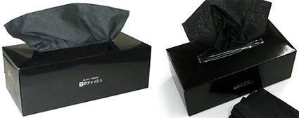 Pañuelos de papel de color negro