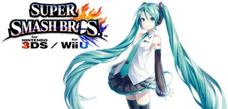 Lo sentimos fanáticos, pero Hatsune Miku no estará en Super Smash Bros.