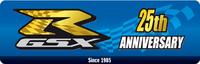 Suzuki GSX-R, 25 años de historia