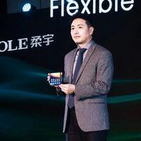 El FlexPai 2 pasa por TENAA y nos adelanta sus características: 5G, hasta 12 GB de RAM y cámara cuádruple, entre ellas