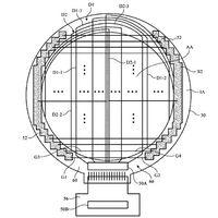 Apple patenta una pequeña pantalla redonda, pero no es para lo que crees