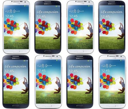 Samsung tiene en mente un Galaxy S4 con Snapdragon 800 para el mercado japonés